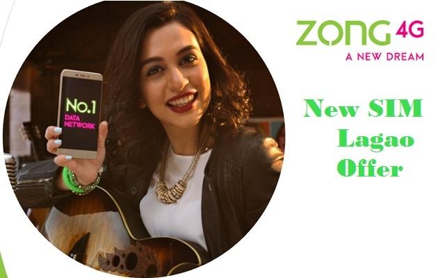 Zong New SIM Lagao Offer