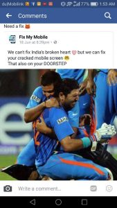 PAK Vs IND: Social Media Exploded with Joke and Meme After Pakistan's Victory