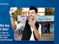 Selfi Lou Eidi Dou: A Superb Initiative by Atlas Battery to Help Orphans