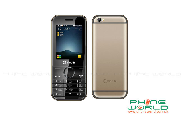 QMobile Ultra 1 - IPhone Style Feature Phone