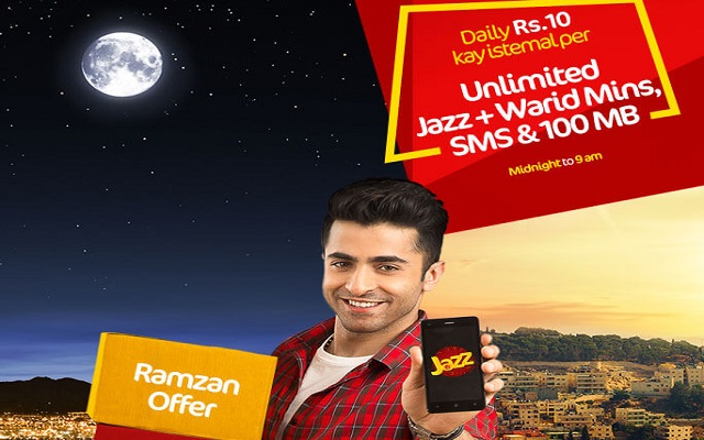 Photo of Now Enjoy Unlimited Warid+Jazz Minutes & SMS with Jazz Ramadan Offer
