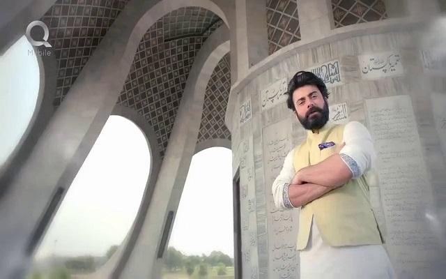 QMobile TVC Zamana Hum Se Hai Truly Captures the Patriotic Sentiments of Pakistanis
