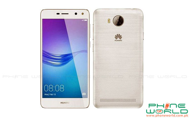 Huawei Y5 - 2017 Review