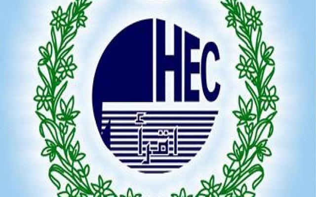 HEC to establish UCAP University for Central Asian Students Providing IT and Business Studies