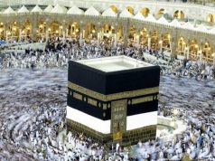 Ministry of Religious Affairs & Interfaith Harmony Launched an SMS Service to Avoid Haj Fraud