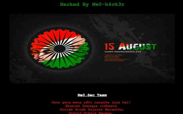 Pakistan Government Website Hacked, Hackers Posted Indian National Anthem