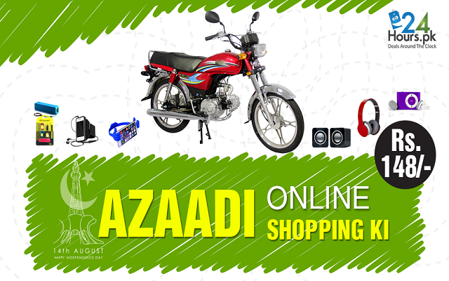 """24HOURS.PK Introduces Corruption Free deals in their """"Azaadi Online Shopping Ki"""" Campaign"""