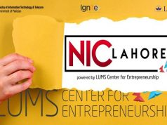LUMS Center of Entrepreneurship becomes NIC Lahore