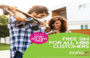 Zong One Plus One Offer: Get Free Zong Plus One SIM with Free Internet, Voice Minutes & SMS