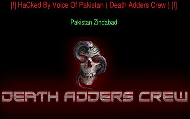 PTI Official Website Hacked by Voice of Pakistan