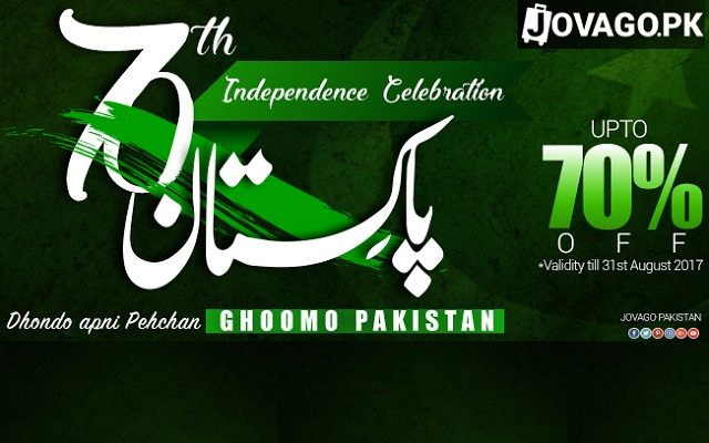 Jovago.pk wishes nation 70th Independence