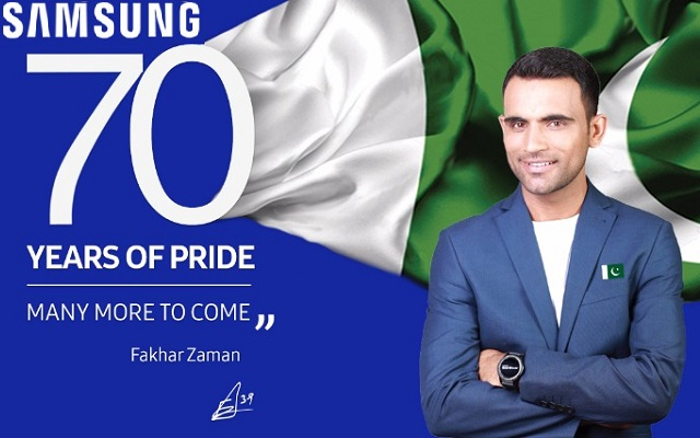 Samsung Pakistan Appoints Famous Cricketer