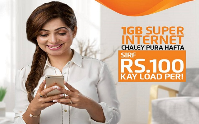 """Ufone Releases """"Super Internet TVC"""" to Promote its 1GB Weekly Package"""