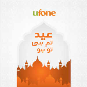 Ufone wishes all it's customers a very blessed and joyful Eid!