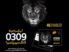 Jazz Introduces 4G Enabled King Series Number