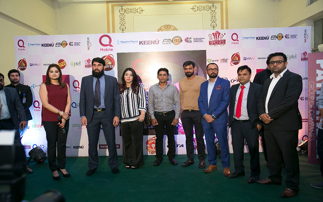 The event showcased the efforts & contribution of Misbah ul Haq in making Pakistan the number #1 test team and also becoming the #1 test captain of Pakistan.