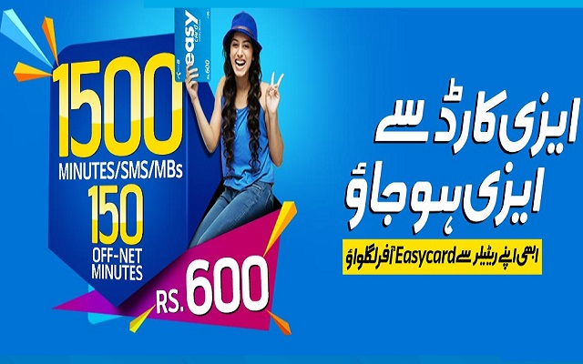 Here are the Complete Details of Telenor EasyCard Offers