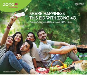 happiness with your friends and family this Eid with