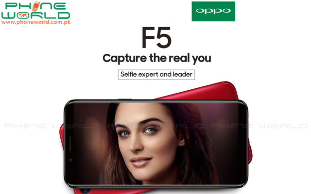 OPPO is all set to launch a New Selfie Expert for Pakistan