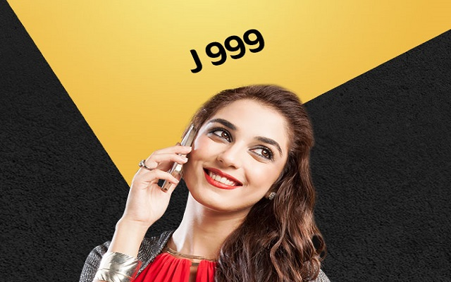 Jazz Introduces J999 Postpaid Package with Affordable Monthly Plan
