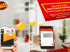 Now Share & Receive Temporary Loan From Friends with Jazz Friends Advance Service
