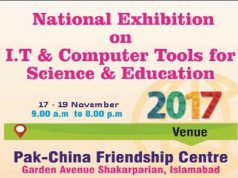 PASTIC to Organize National ICT Exhibition from November 17-19