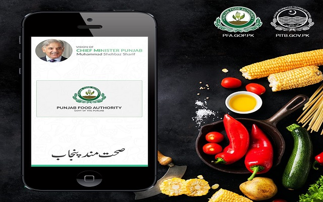 PITB & PFA Organize meeting to Evaluate 7 Months Performance of 'Smart Food Licensing System'