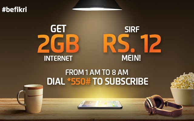 Ufone Introduces Mega Internet Offer