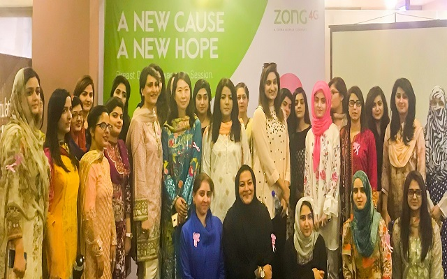 Zong 4G holds Breast Cancer Awareness Drive at its Headquarters