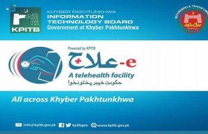 "E-Ilaj TVC ""Han Yeh Be Pakistan Hay"" Perfectly Captures the Developments in KPK"