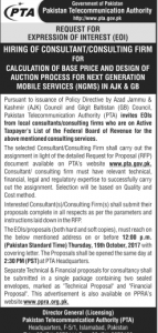 PTA Invites Consultations for NGMS in AJK & GB