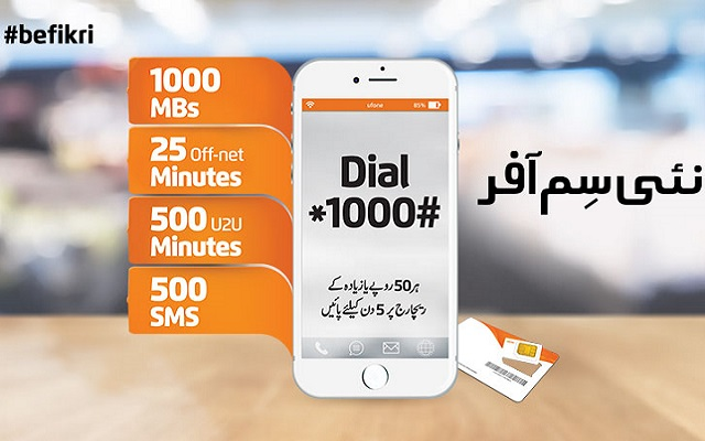 Ufone Introduces New SIM Offer for its Prepaid Customers