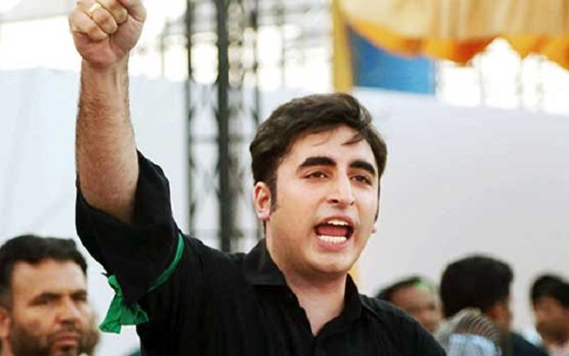 Bilawal to Use 3D Hologram Tech to Reduce Security Risks