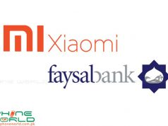 Faysal Bank Offers Xiaomi Phones & Accessories on Monthly Installments with 0% Markup