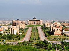 NUST Invites RFP for Establishment of National Science & Technology Park