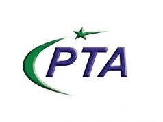 PTA, ISOC, And COMSATS Join Hands For Online Interactive Remote Education