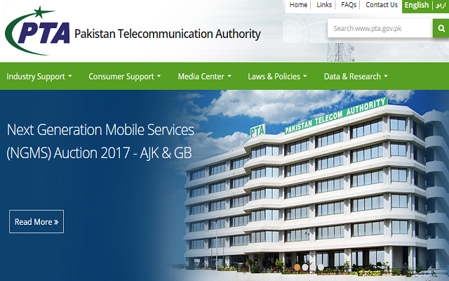 PTA Revamps its Website; Launches Mobile Friendly & Accessible for Persons with Disabilities Version