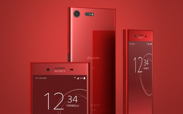 Sony Xperia XZ Premium Now Available in Alluring Red Color