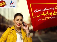 Jazz Now Brings Full Recharge Offer