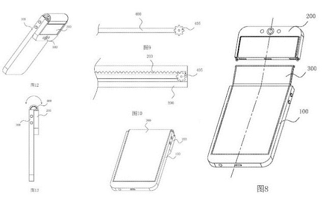 New Oppo Patent Reveals Phone with Folding Screen