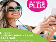 Zong Introduces Monthly Supreme Plus Offer