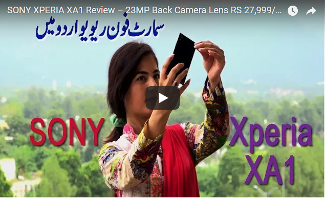 SONY XPERIA XA1 unboxing & Video Review