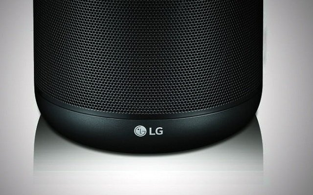 LG Showcases New Audio Lineup with Meridian