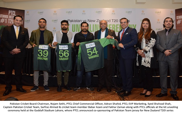 PTCL to Co-Sponsor Pakistan Team Jersey for New Zealand T20I Series