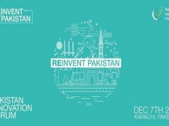Showcase Your Invention & Be a Part of PIF's Premier Innovation Event