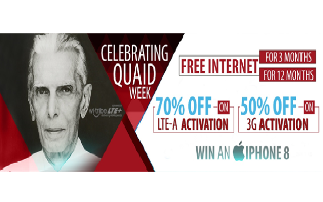 Wi-tribe Pakistan Celebrating Quaid-e-Azam Week