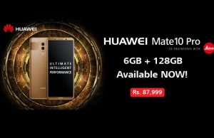 Huawei Mate 10 Pro is Now Available in Pakistan