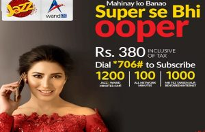 Jazz Introduces Super Duper Monthly Offer in Just Rs. 380