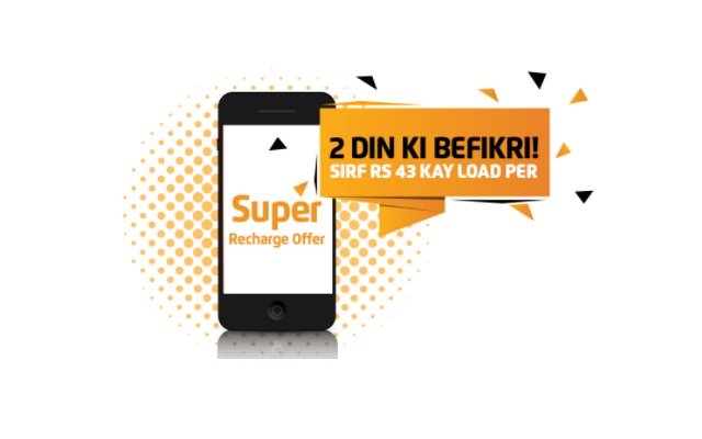 Ufone Upgrades Super Recharge offer
