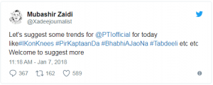 Imran khan's Third Marriage Went Viral on Social Media